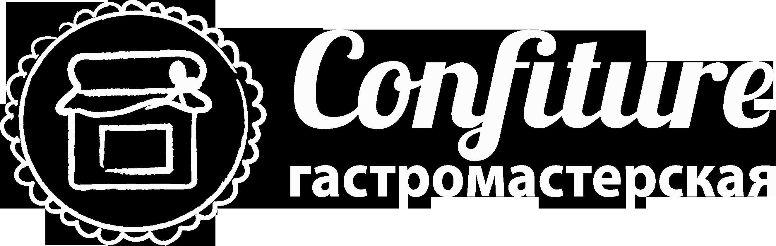 Confitier